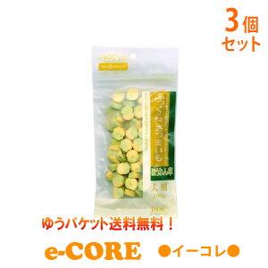 【3袋セット】ふっくらさつまいも ほうれん草 300g(100gx3)ペッツルート 犬 おやつ お試し ペットフード メール便送料無料