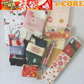 全て「京都くろちく」のかわいい和雑貨福袋★かわいい和柄商品がたっぷり♪★送料無料★新生活福袋
