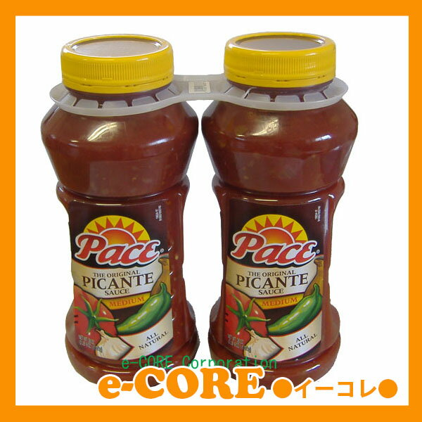 PACE PICANTE ペース ミディアムサルサ 1.07kg×2《02P05Nov16》【RCP】