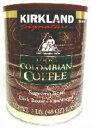 (e37-c3327)コロンビアレギュラーコーヒー 1.3kg入 《02P05Nov16》【RCP】