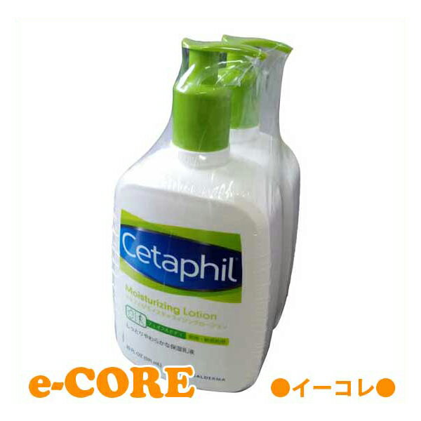 Cetaphil セタフィル モイスチャライジングローション 591mlx2本 しっとりやわらかな保湿乳液【保湿乳液 クリーム】 《》【RCP】