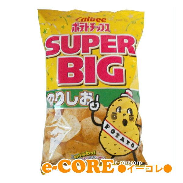パーティサイズの大容量 カルビーCalbee ポテトチップス のりしお味 スーパービッグ SUPER BIG 466g入 自然結晶塩使用 ※ラッピング不可 《》【RCP】