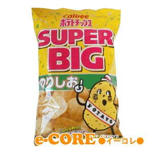 パーティサイズの大容量 カルビーCalbee ポテトチップス のりしお味 スーパービッグ SUPER BIG 500g入 自然結晶塩使用 ※ラッピング不可 《》【RCP】