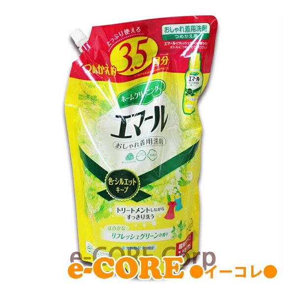 おしゃれ着用洗剤 Kao ホームクリーニングエマール 1400ml 《》【RCP】