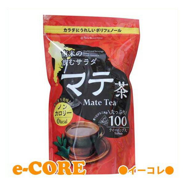 南米の飲むサラダ マテ茶 ティ-ーバッグ 100袋 150g 《02P03Dec16》【RCP】