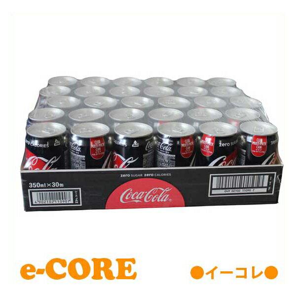 コカコーラゼロ Coca Cola zero 350ml x 30缶入 《02P05Nov16》【RCP】