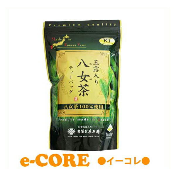 古賀製茶本舗 玉露入り八女茶 ティーバッグ 5gx50パック 八女茶100%使用 《02P05Nov16》【RCP】