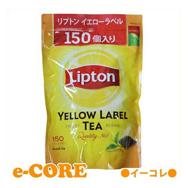 リプトン 紅茶 ティーバッグ 150袋 《》【RCP】