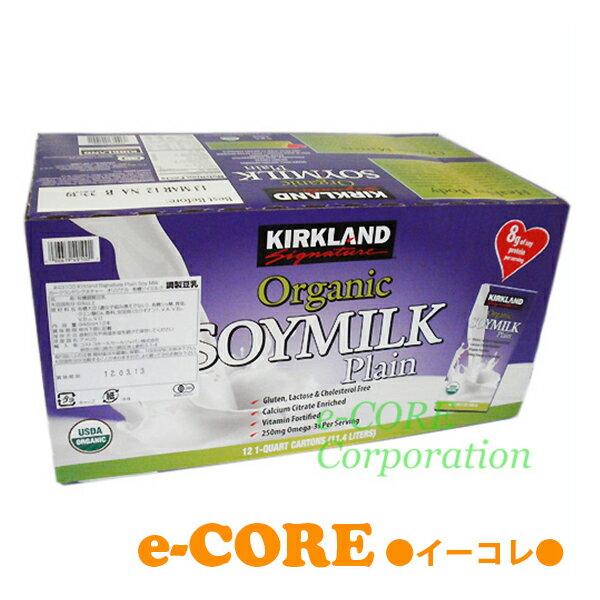 カークランド シグネチャー USDA 豆乳 プレーン味(soy milk) 946ml×12本 《02P05Nov16》【RCP】