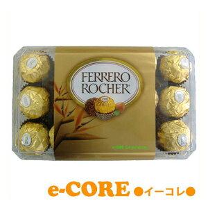 送料無料  フェレロ ロシェ 30粒入り FERRERO ROCHER《》【RCP】【ホワイトデー お返し 義理 お菓子 ラッピング ボックス】