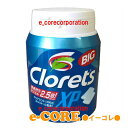CloretsXP クロレッツXP クリアミント BIGボトル 290g 《》【RCP】