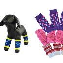 選べる犬用レッグウォーマー2点セット S-Lサイズ【買い回り推奨品☆送料無料 ポッキリ 定形外郵便送料無料/代引不可】…
