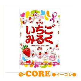 サクマ製菓 いちごみるく100g入x10袋セット 《》【RCP】