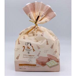 長崎 スイーツ お土産 ギフト かわいい お取り寄せ お礼 手土産 個包装 長崎銘菓 クルス 6枚入
