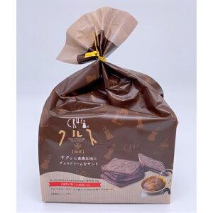 長崎 スイーツ お土産 ギフト かわいい お取り寄せ お礼 手土産 個包装 長崎銘菓 クルス(珈琲) 6枚入