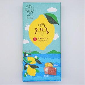 長崎 スイーツ お土産 ギフト かわいい お取り寄せ お礼 個包装 夏限定 長崎銘菓 クルス レモン 12枚入