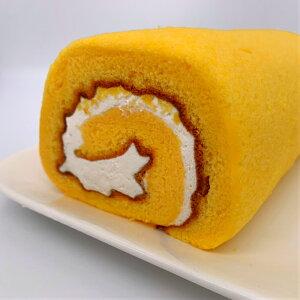 長崎 スイーツ 送料無料 無添加 九州産純生クリーム使用 長崎高級卵「太陽卵」100%使用 ロールケーキ 黄味ロール