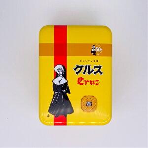 長崎 スイーツ お土産 ギフト かわいい お取り寄せ お礼 長崎銘菓 クルス 復刻版 缶 10枚入