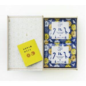 長崎 スイーツ お土産 ギフト かわいい お取り寄せ お礼 手土産 個包装 長崎銘菓 外海ゆうこうクルス 10枚入