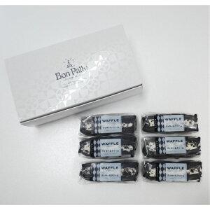 送料無料(一部地域を除く) 長崎 スイーツ お取り寄せ かわいい 個包装 敬老の日 ボンパティのワッフル クッキー&クリーム 6個セット