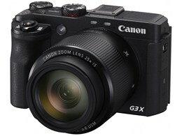 キヤノン / CANON PowerShot G3 X 【デジタルカメラ】【送料無料】