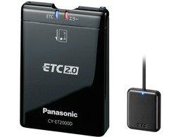 ★□【セットアップ込】Panasonic / パナソニック CY-ET2000D【ETC2.0車載器】