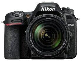 ★Nikon / ニコン D7500 18-140 VR レンズキット 【デジタル一眼カメラ】【送料無料】