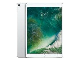 ★☆アップル / APPLE iPad Pro 10.5インチ Wi-Fi 512GB MPGJ2J/A [シルバー] 【タブレットPC】【送料無料】