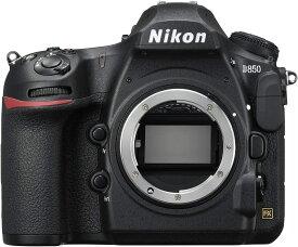 ★Nikon / ニコン D850 ボディ 【デジタル一眼カメラ】【送料無料】