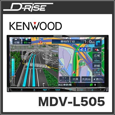 ★□ KENWOOD / ケンウッド 彩速ナビ MDV-L505 【カーナビ】【送料無料】