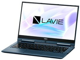 ★☆NEC LAVIE Hybrid ZERO HZ500/LAL PC-HZ500LAL [インディゴブルー] 【ノートパソコン】【送料無料】