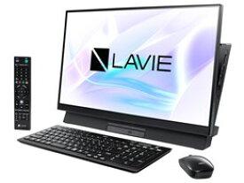★NEC LAVIE Desk All-in-one DA370/MAB PC-DA370MAB 【デスクトップパソコン】【送料無料】