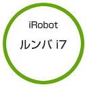 ★アイロボット / iRobot ルンバi7 i715060 【掃除機】【送料無料】