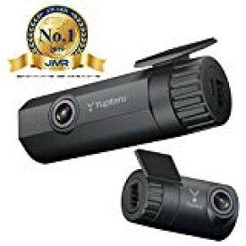 ★□ YUPITERU / ユピテル 前後2カメラ搭載ドライブレコーダー DRY-TW9100d 【ドライブレコーダー】【送料無料】
