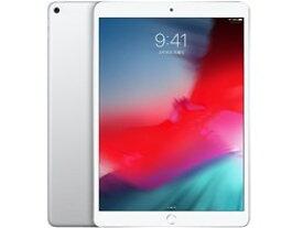 ★アップル / APPLE iPad Air 10.5インチ Wi-Fi 256GB MUUR2J/A [シルバー] 【タブレットPC】【送料無料】