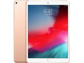 ★アップル / APPLE iPad Air 10.5インチ Wi-Fi 64GB MUUL2J/A [ゴールド] 【タブレットPC】【送料無料】