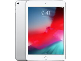 ★アップル / APPLE iPad mini Wi-Fi 256GB 2019年春モデル MUU52J/A [シルバー] 【タブレットPC】【送料無料】