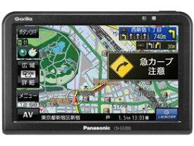 ★□ Panasonic / パナソニック GORILLA CN-G530D 【カーナビ】【送料無料】