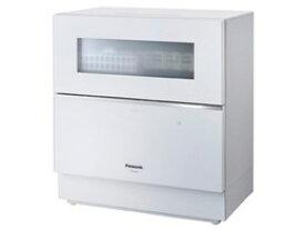 ★Panasonic / パナソニック NP-TZ200-W [ホワイト] 【食器洗い機】【送料無料】