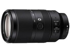 ★ソニー / SONY E 70-350mm F4.5-6.3 G OSS SEL70350G 【レンズ】【送料無料】