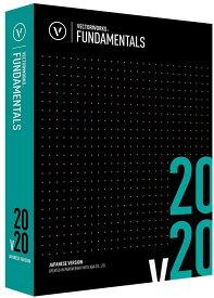 ★A&A CADソフト Vectorworks Fundamentals 2020 スタンドアロン版 【CADソフト】【送料無料】