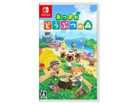 ★Nintendo / 任天堂 どうぶつの森 [Nintendo Switch] 【Nintendo Switch ソフト】【送料無料】
