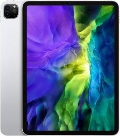 ★アップル / APPLE iPad Pro 11インチ 第2世代 Wi-Fi 256GB 2020年春モデル MXDD2J/A [シルバー] 【タブレットPC】【送料無料】