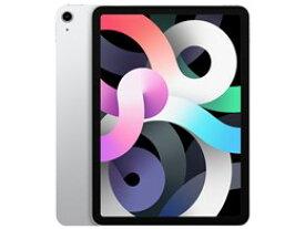 ★アップル / APPLE iPad Air 10.9インチ 第4世代 Wi-Fi 64GB 2020年秋モデル MYFN2J/A [シルバー] 【タブレットPC】【送料無料】