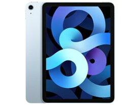 ★アップル / APPLE iPad Air 10.9インチ 第4世代 Wi-Fi 64GB 2020年秋モデル MYFQ2J/A [スカイブルー] 【タブレットPC】【送料無料】