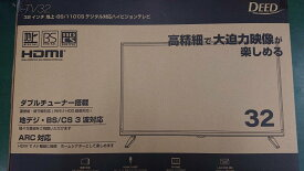 ★アグレクション DEED TV32 [32インチ] 【薄型テレビ・液晶テレビ】【送料無料】