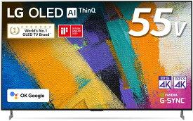 ★LG Electronics / LGエレクトロニクス OLED55GXPJA [55インチ]【送料区分F】