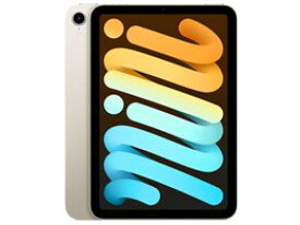 ★アップル / APPLE iPad mini 8.3インチ 第6世代 Wi-Fi 64GB 2021年秋モデル MK7P3J/A [スターライト] 【タブレットPC】【送料無料】