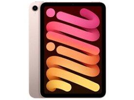 ★アップル / APPLE iPad mini 8.3インチ 第6世代 Wi-Fi 64GB 2021年秋モデル MLWL3J/A [ピンク] 【タブレットPC】【送料無料】