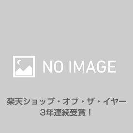 ★□ ECLIPSE / イクリプス AVN138M 【カーナビ】【送料無料】